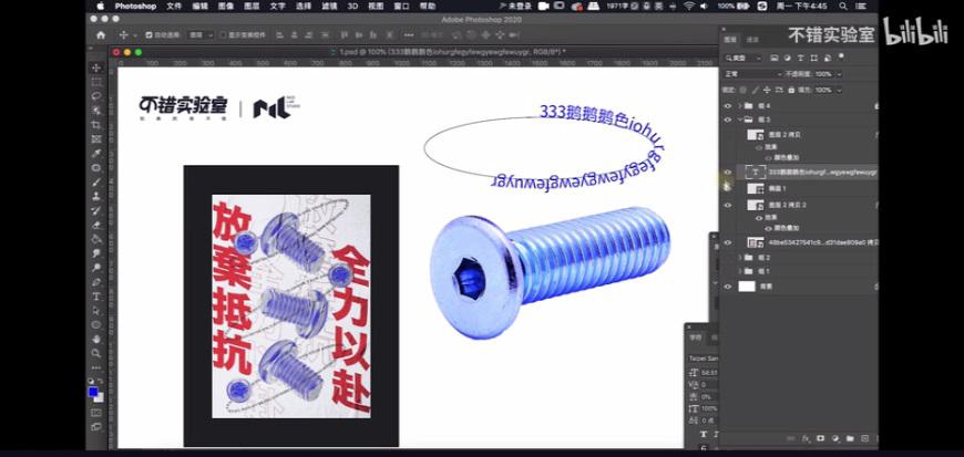 设计思路教程!10分钟学会如何塑造画面冲击力(内含多个小技巧)