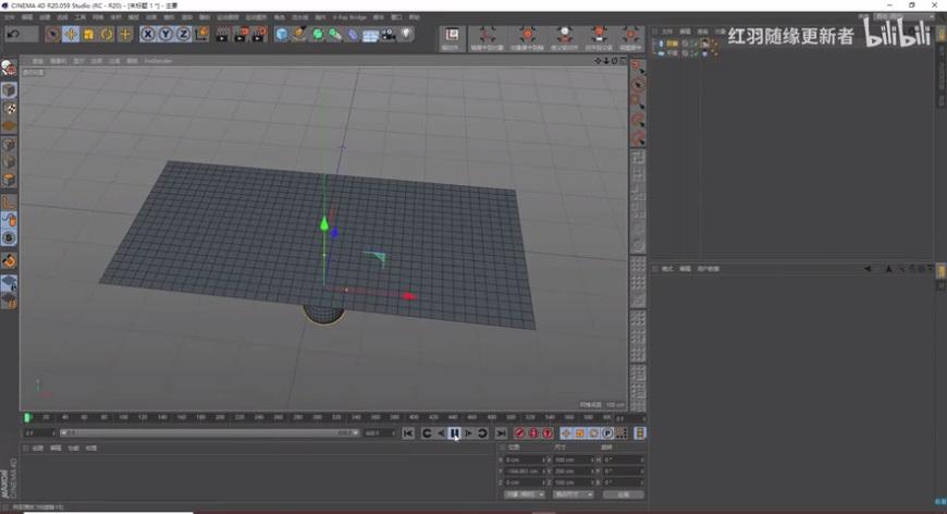 C4D教程!如何制作真实感爆棚的水面效果?