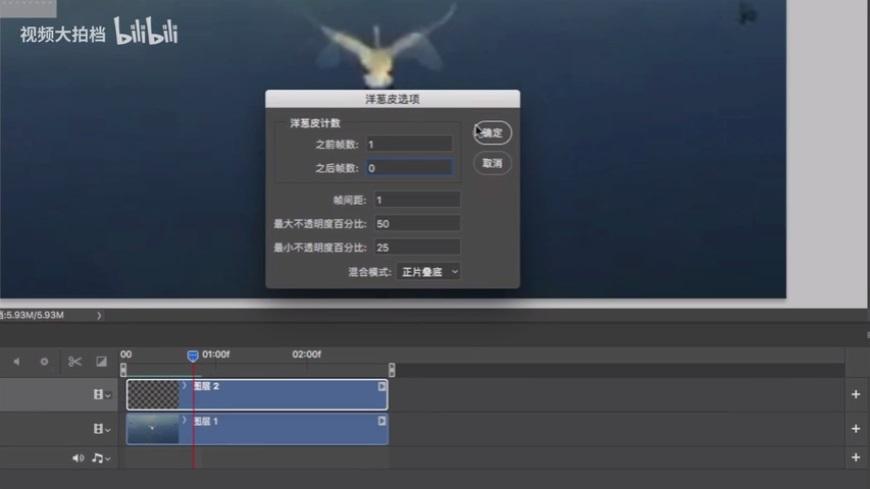视频剪辑!如何做出实景中的2D动画效果?