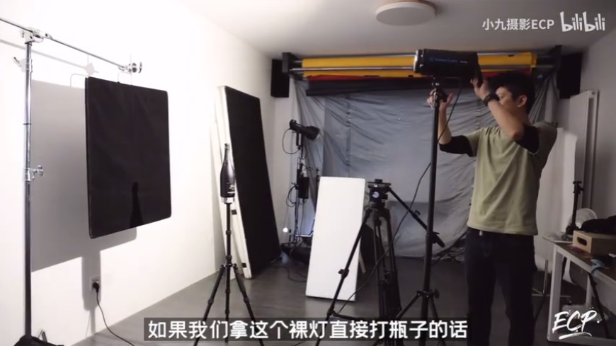 摄影教程!如何用一盏灯拍出高级感?