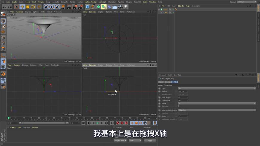 AE教程!创意排版魔性动画!(含项目文件下载)