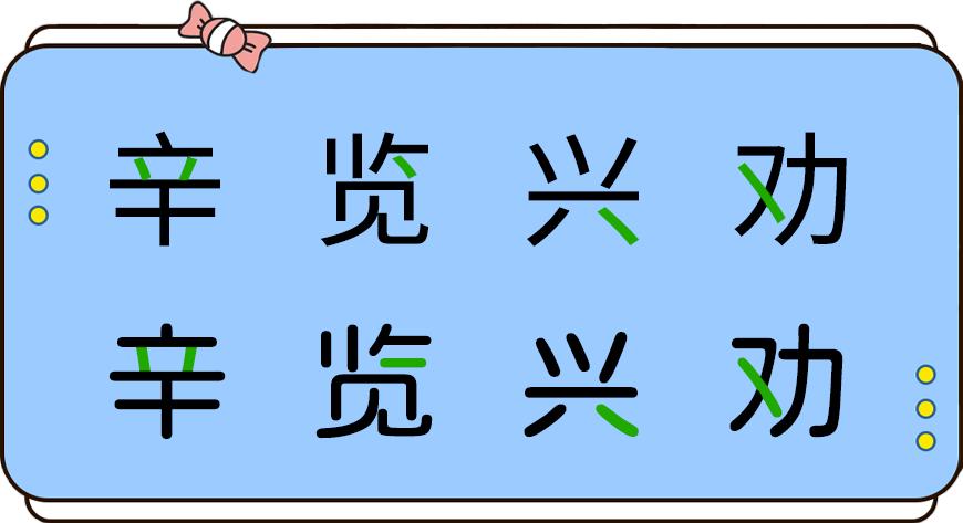 免费字体下载!国内首款免费商用的传统圆体字形-猫啃网糖圆体