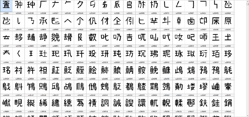 免费字体下载!一款活泼可爱字库超全的中文字体-拾陆字濑户2.0