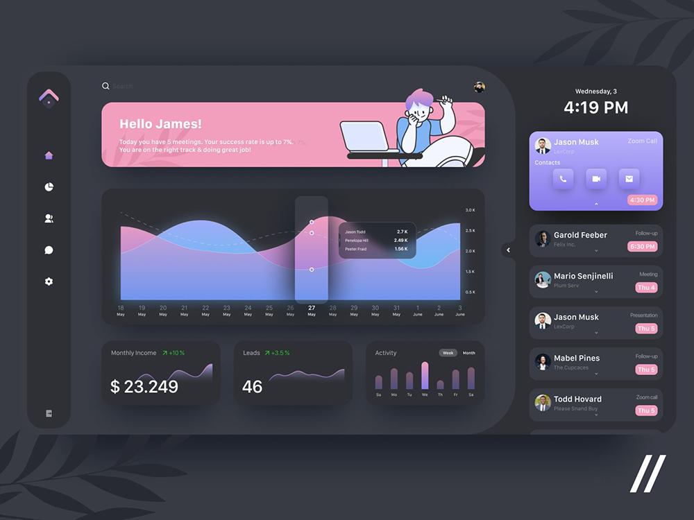 舒适的夜间模式网页界面如何设计?