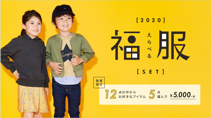 清新天真!18张简单清新儿童衣物展示banner