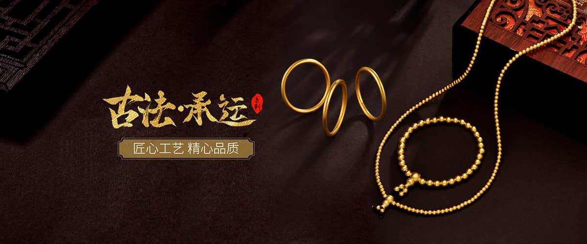 优雅高级!18张黄金饰品banner带你欣赏锻造之美