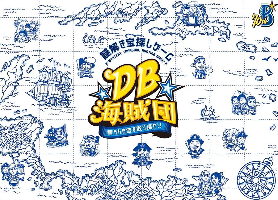 可爱爆棚!12张卡通动漫主题活动banner