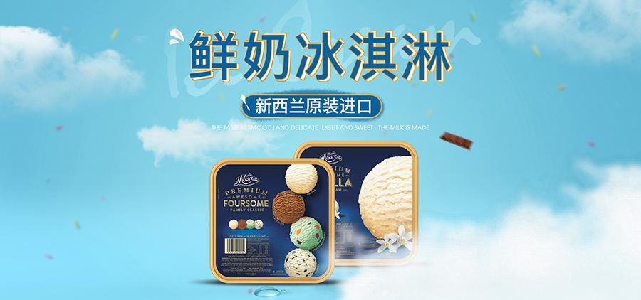 甜蜜夺目!15张甜品类banner预热双十一