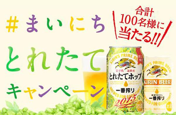 看起来超好喝!一组日系饮料banner