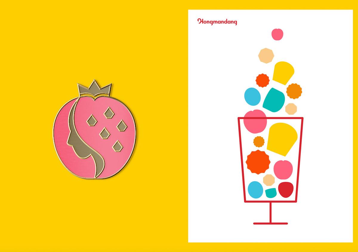 可爱草莓!甜品品牌VI设计