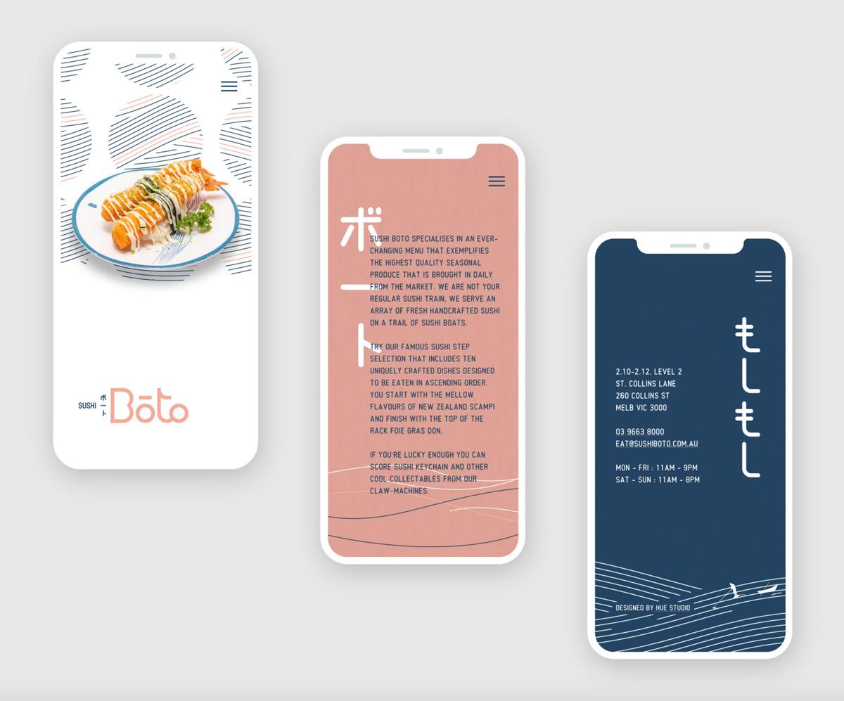 创意意向!寿司店品牌VI设计