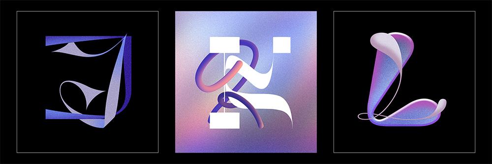 解构未来!26款超现实感字体设计