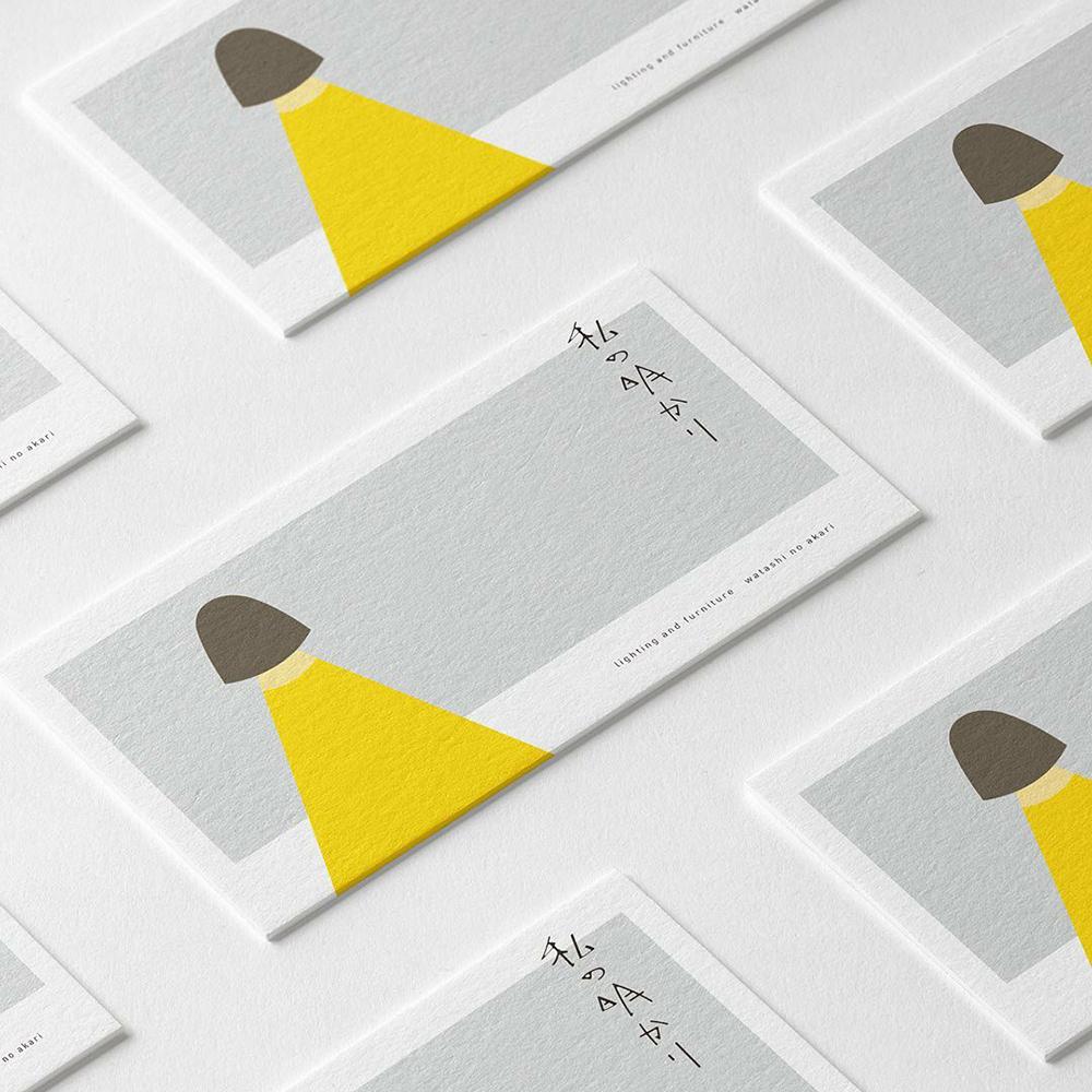 极简和风!15款日式风格Logo设计