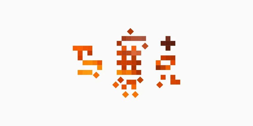 AI教程!3大技巧玩转像素风LOGO!