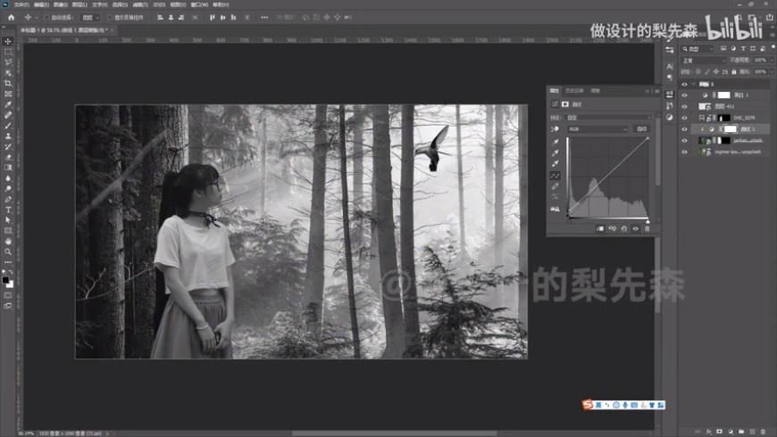 PS教程!光影超棒的森林场景合成!(含素材下载)