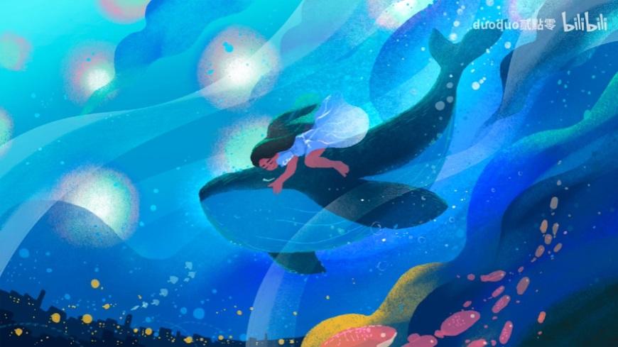 Procreate教程!「有鲸的蓝色之夜」童话风格质感插画速剪
