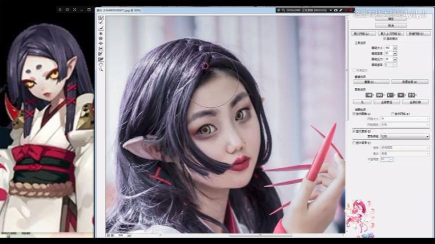 PS教程!可爱的吸血姬小姐姐人像后期!