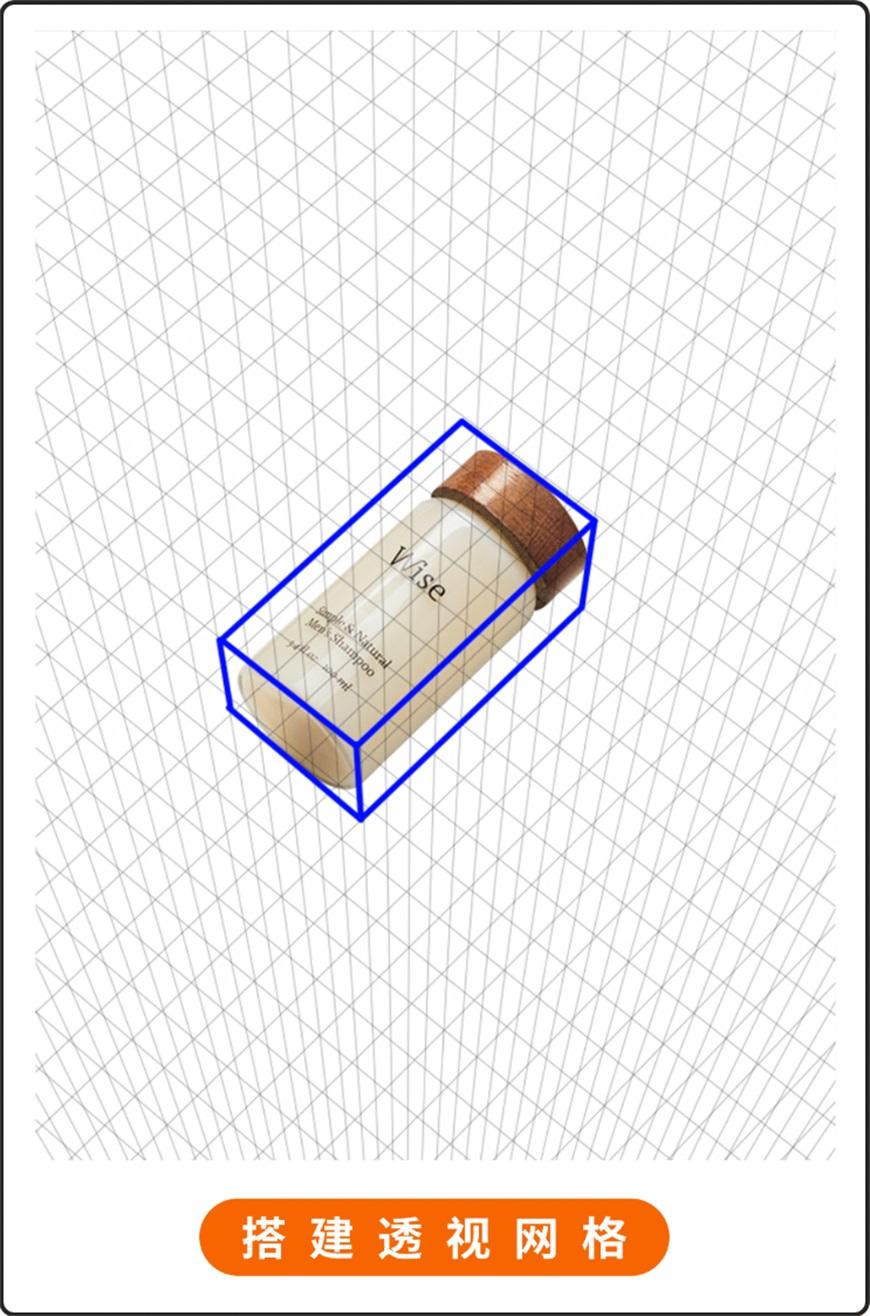 透视原理 N0.4 !设计行业打工必备技能 —「俯视」原理!
