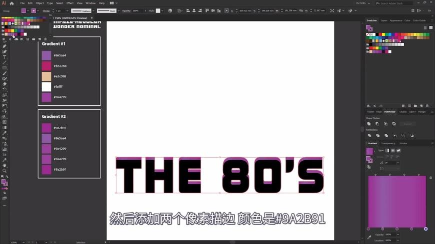 AI教程!80年代复古风格视觉海报!
