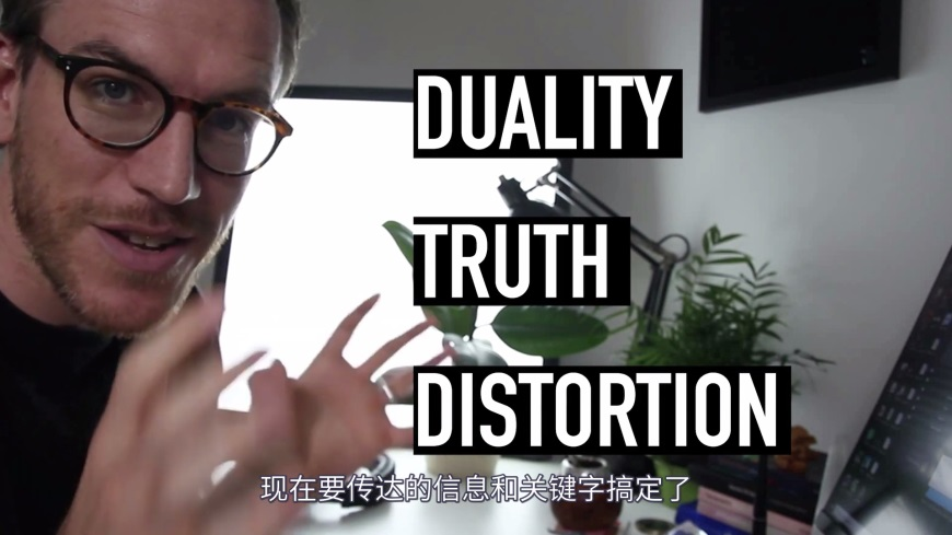 Futur学院!如何把参考转化为创意?