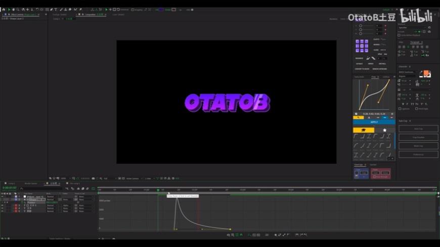 AE教程!教你制作合成器波风格像素片头效果!