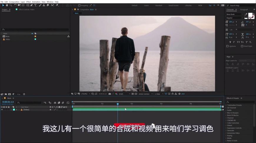 AE教程!无插件做出高级电影感视频!(含项目文件下载)