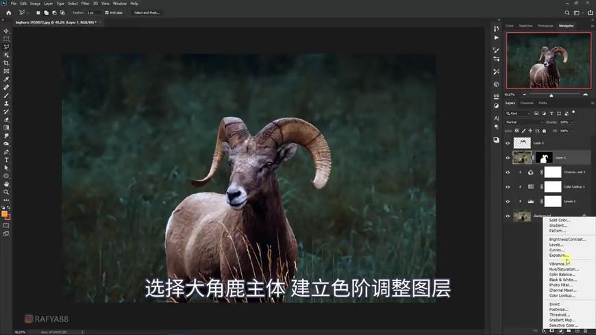 PS教程!可爱发光盘羊梦幻场景合成!(含素材下载)
