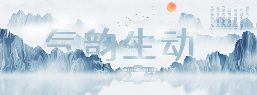 免费字体下载!一款方圆结合五个字重的中文字体-站酷仓耳渔阳体