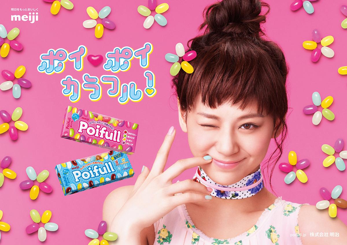 甜蜜俏皮!跟着15张少女心爆棚的banner学习粉色的运用