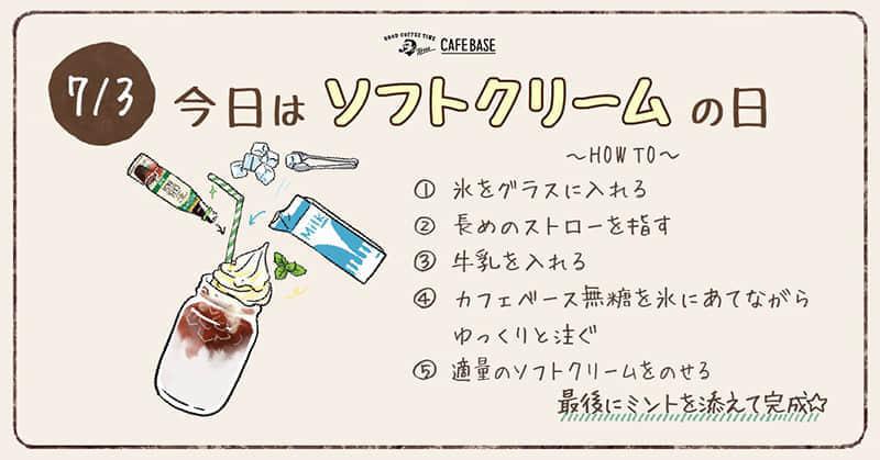 创意十足!15张可爱感十足的小食类banner