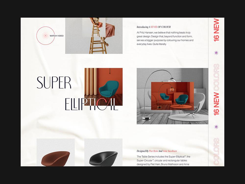 优雅大气!12款家居类品牌网页设计