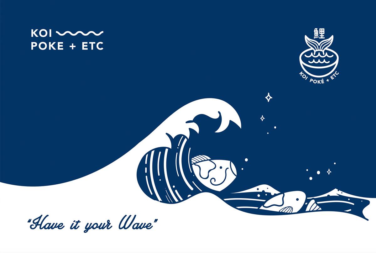 和风海洋!餐厅品牌VI设计