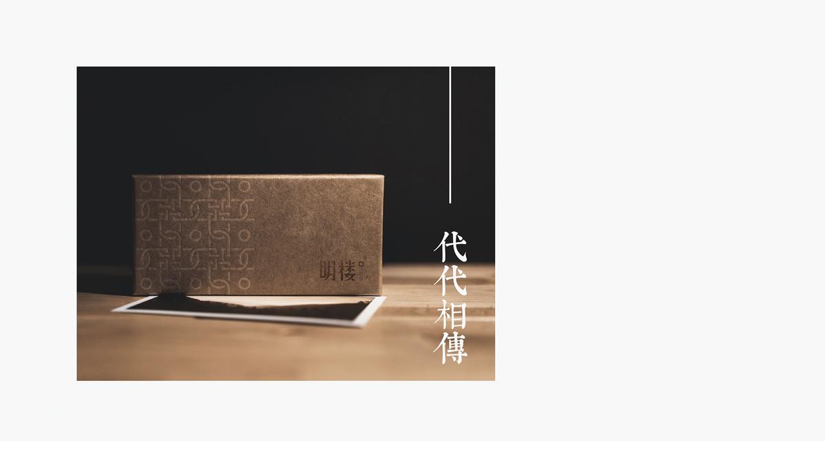 中式美学!酒店品牌VI设计