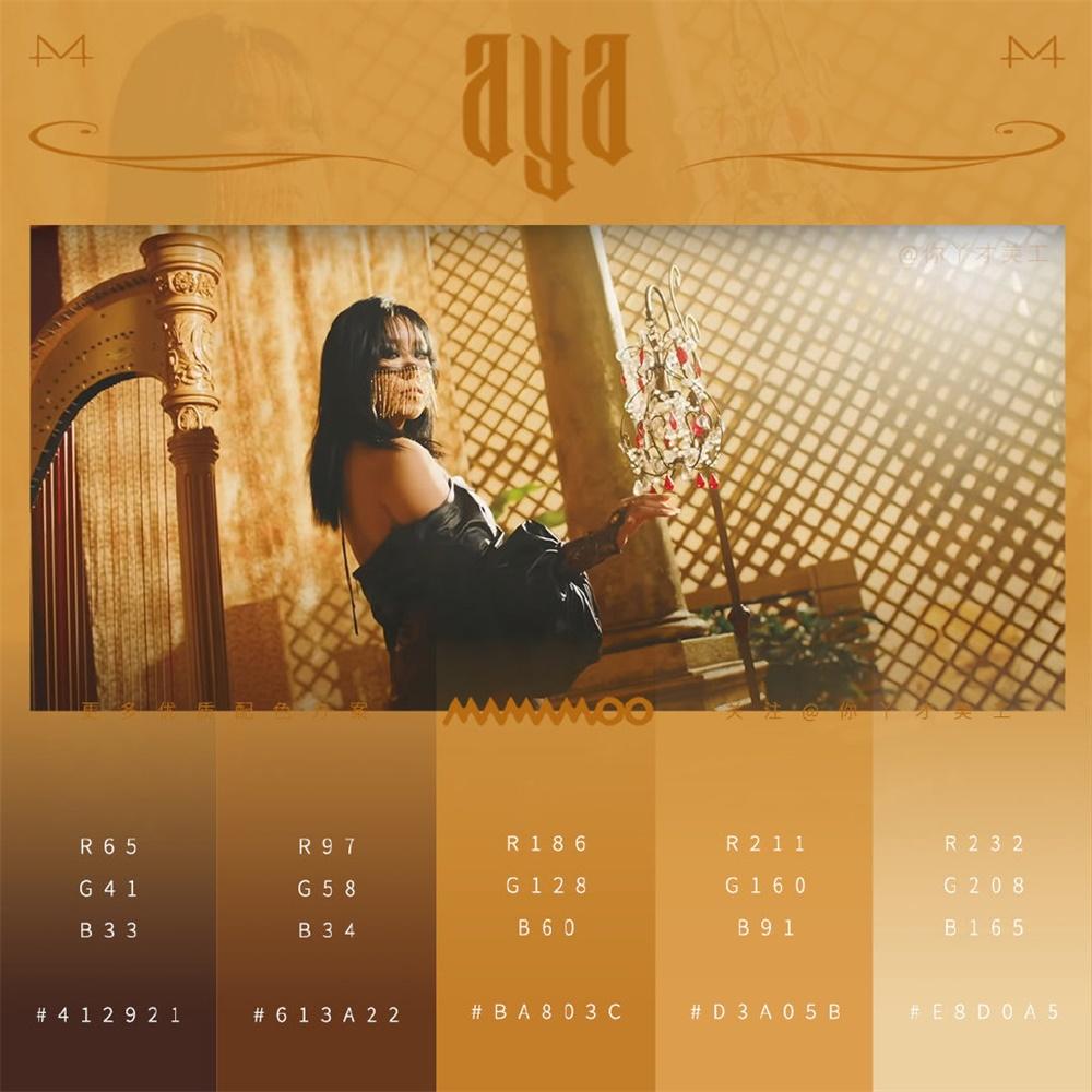 mamamoo的新歌《AYA》曲风配色方案