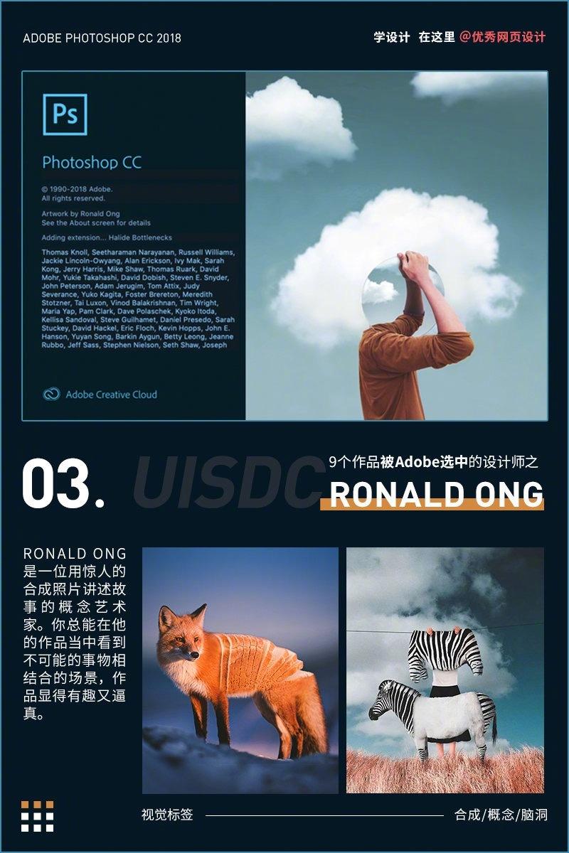 什么样的设计能够上Adobe全家桶的启动页