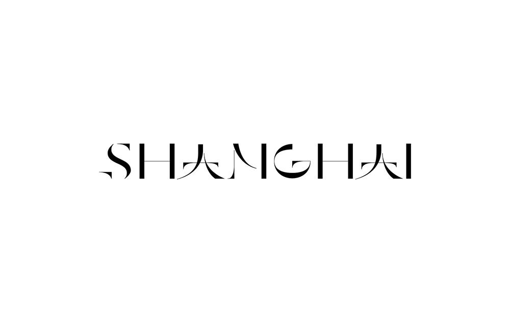 优雅线条!18款巧妙融合字体设计