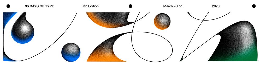 立体视觉!24款灵动曲线字体设计