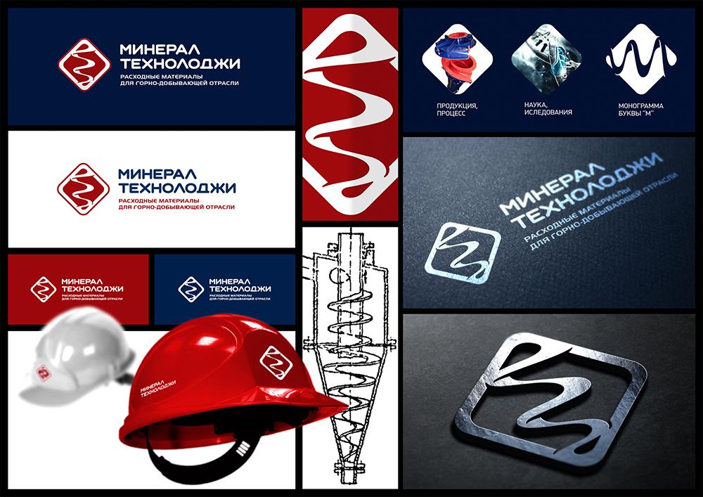 沉浸式展示!20款创意时尚Logo设计