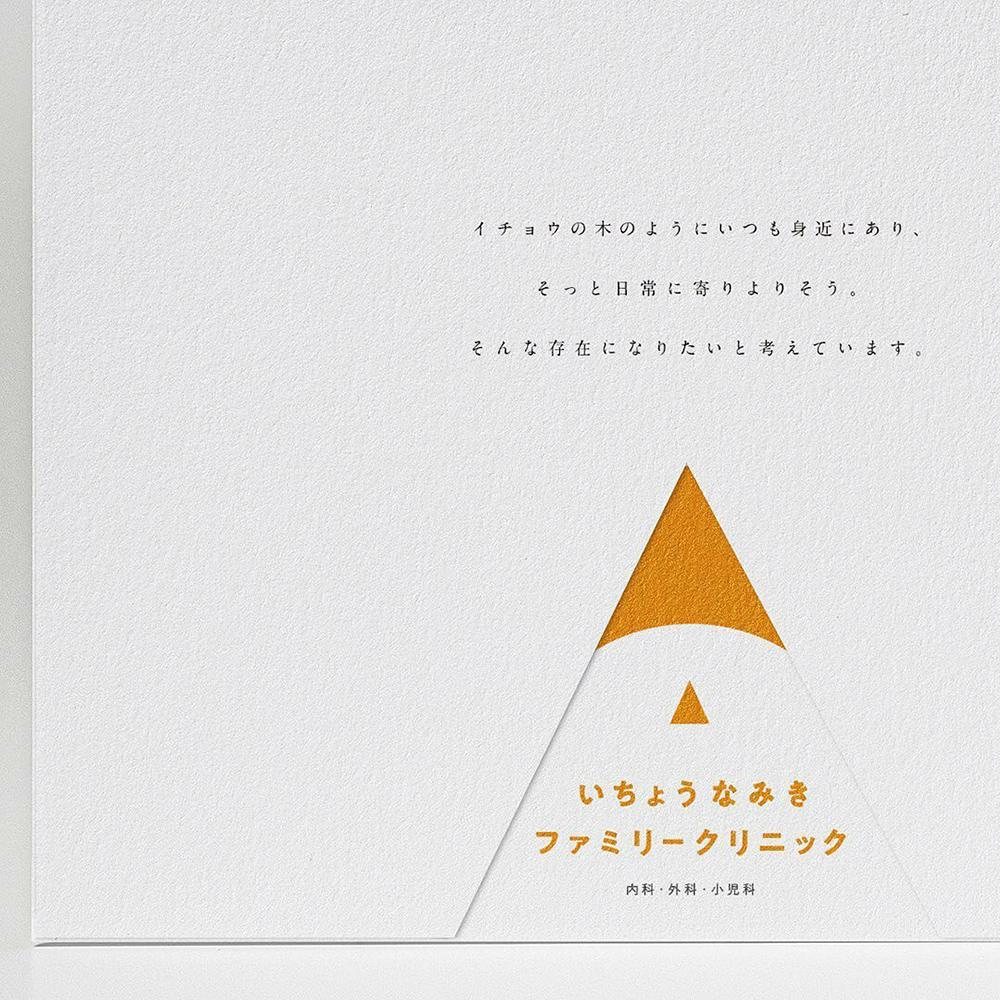 可可爱爱!11款日文图形字体设计