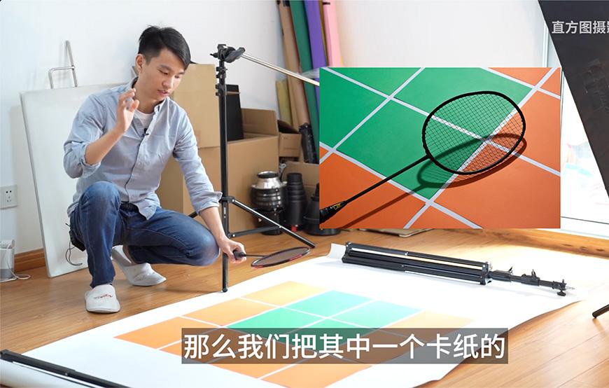 摄影教程!如何用A4纸拍出运动感十足的商业摄影?