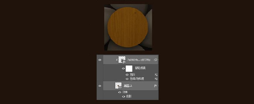 PS教程!教你绘制木纹风扇拟物图标(含素材下载)