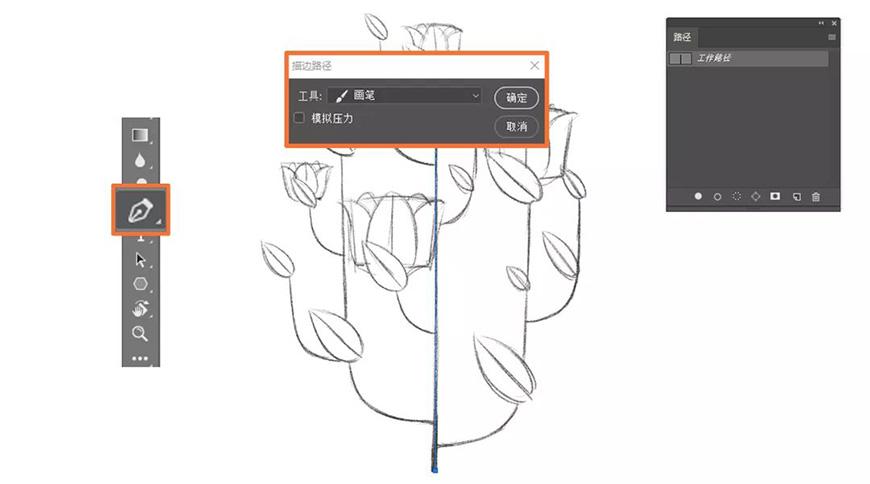 PS教程!4步原创顶级扁平噪点插画