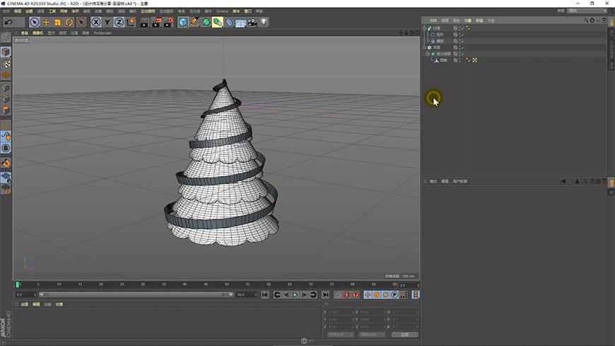 C4D教程!教你制作可爱扭扭圣诞树动画!