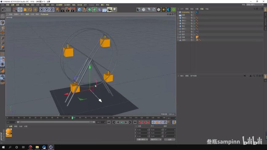 C4D教程!教你制作唯美摩天轮动画!
