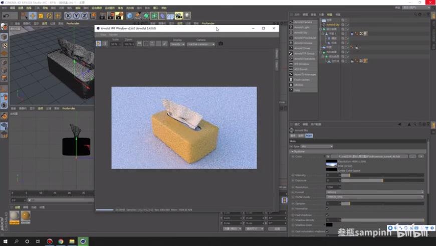 C4D教程!教你制作软萌萌的小黄人纸巾盒!