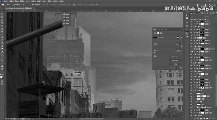 PS合成思路!如何增强画面空间感?