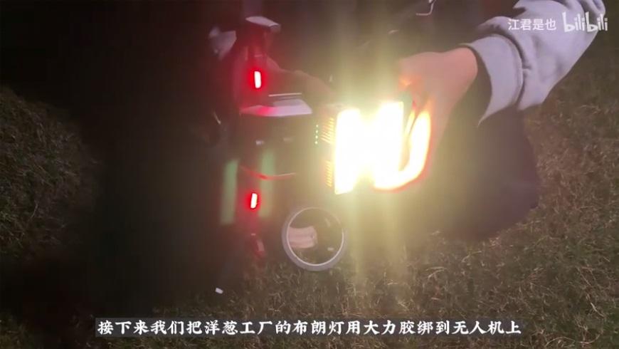 摄影教程!如何拍摄无人机光绘效果?