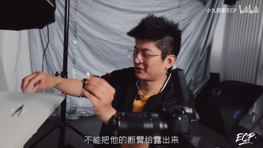 创意摄影教程!微距小人国怎么拍?