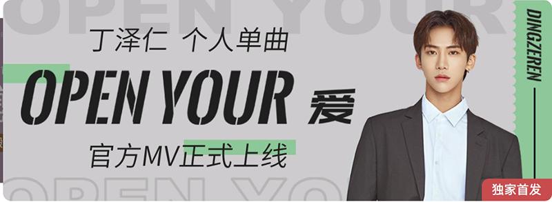 炫酷独特!14张音乐banner教你用好描边文字