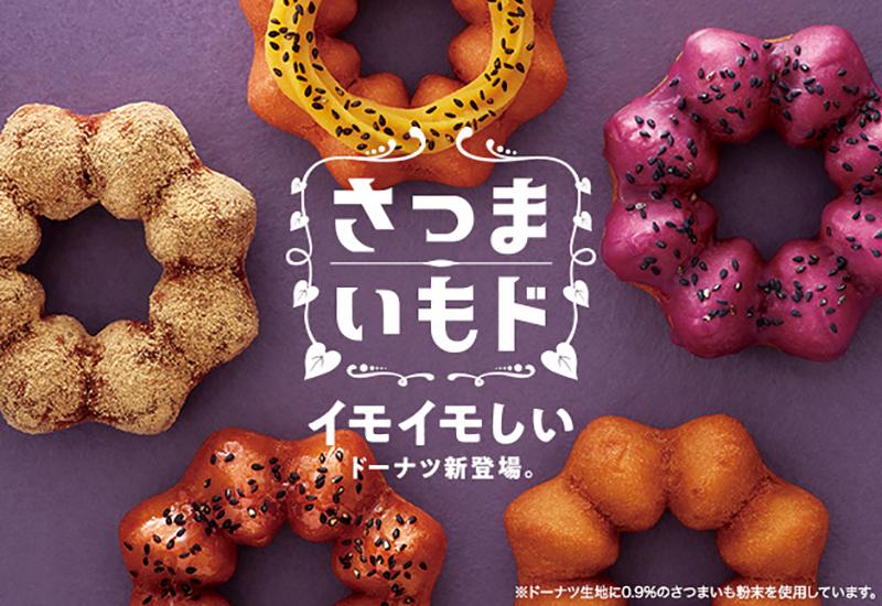 独特灵感!15张超可爱创意甜品类banner